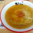 Weekendの麺処巡り 鬼そば 藤谷 で 伊勢海老VSズワイ蟹