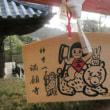 謹賀新年 ピピアめふ子ども将棋大会1,20