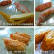 フライドポテト利用レシピ