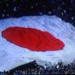 【何でかな~?ボロボロ涙が出ちゃいました!】(衆院選)倍総理 ごく自然に『君が代』歌いだす聴衆…大阪有権者は真の日本人の心意気を態度でしめした【街頭演説】