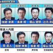 米中の北朝鮮「懲罰」に、能天気な日本はお呼びでない