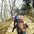 新年山行 東京 御岳山から日の出山へ(1月5日)