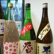 関東地方の日本酒 其の48