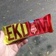 エークダムにも新商品が登場。