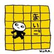 10月18日「囲碁」