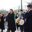 神奈川中高の文化交流祭へ!