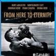フレッド・ジンネマン監督「地上(ここ)より永遠(とわ)に(From Here to Eternity)」アメリカ,1953年