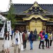上野東照宮 牡丹苑