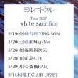 05/28(日)広島4.14