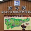 宮崎串間~鹿児島大隅半島移動