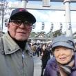 (フアン3号)    お正月三日、妻と初詣、「護国神社」へ行って来ました!