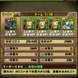 FS.COM パズドラ部 近況
