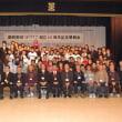 創立40周年記念懇親会🍺