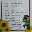 講座のお知らせ!(^^)!