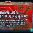 艦これ~2017夏イベE-7あっさり完了