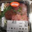 小田急OXのお寿司