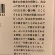 読書_よるねこ