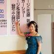 秋田県大館市「北部エリア お客様大感謝祭」