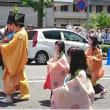 葵祭を見てきた(^^♪