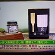 5/17・・・ゴゴスマプレゼント(本日深夜0時まで)