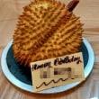 マレーシア人凄いぞ。「3Dドリアンケーキ」の作り方。実際の3つのお話で納得。