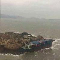 中国沿岸貨物船が座礁、船体放棄  台湾海峡
