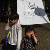 原発ロング/潟マルシェ