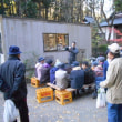 11月の日記23 新嘗祭、神宮大麻・杉森神社神札頒布始奉告祭