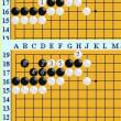 囲碁死活1135官子譜