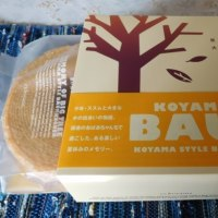流石「コヤマのケーキ」美味しい~!!