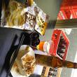 サトアキの好き好き居酒屋一人呑みVolume45☆阿佐ヶ谷「みつや酒店」