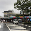 雨の日曜市 (高知市)