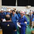 【訓練】静岡市葵区災害ボランティア本部開設・運営訓練