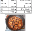 1056 鯖水煮缶のトマト煮