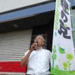 夏休み終えて久しぶりの街頭演説!マツキヨ通信配布に市民ボランティア!感謝!