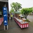 GWくるま旅(2日目)、焼き物探訪 ~ 唐津焼と有田焼♪