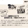 「ヒバクシャ国際署名を広げる滋賀県民の会」が結成され武村正義元知事、国松善次元知事も賛同のあいさつ