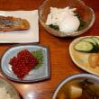 北海道の新しい味