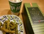 東京駅土産 日本橋綿豊琳の「オリーブの葉のかりんとう」