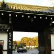 日帰りバスツアー♪ 京都三社詣り