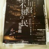 中川賢一ピアノコンサート