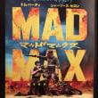 『マッドマックス 怒りのデス・ロード』/全場面クライマックス。