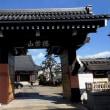 遠山金四郎、千葉周作らが眠る「徳栄山本妙寺」