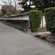 城下町「萩」を散歩しよう!
