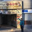 遅ればせながら、忘年会 横浜大会!