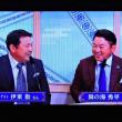 11/19 相撲 ゲスト 野球の伊東さん