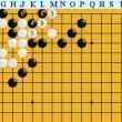 囲碁死活1232官子譜