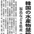 【上念司の経済ニュース最前線 2/23】【小池知事定例会見 2/23】ほかニュース女子など