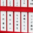 【感想】舞台メリーポピンズ 、もう中さんの東京楽観てきたよ(≧∇≦)