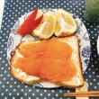 スモークサーモントーストの朝ごはんと 息子の年金問題